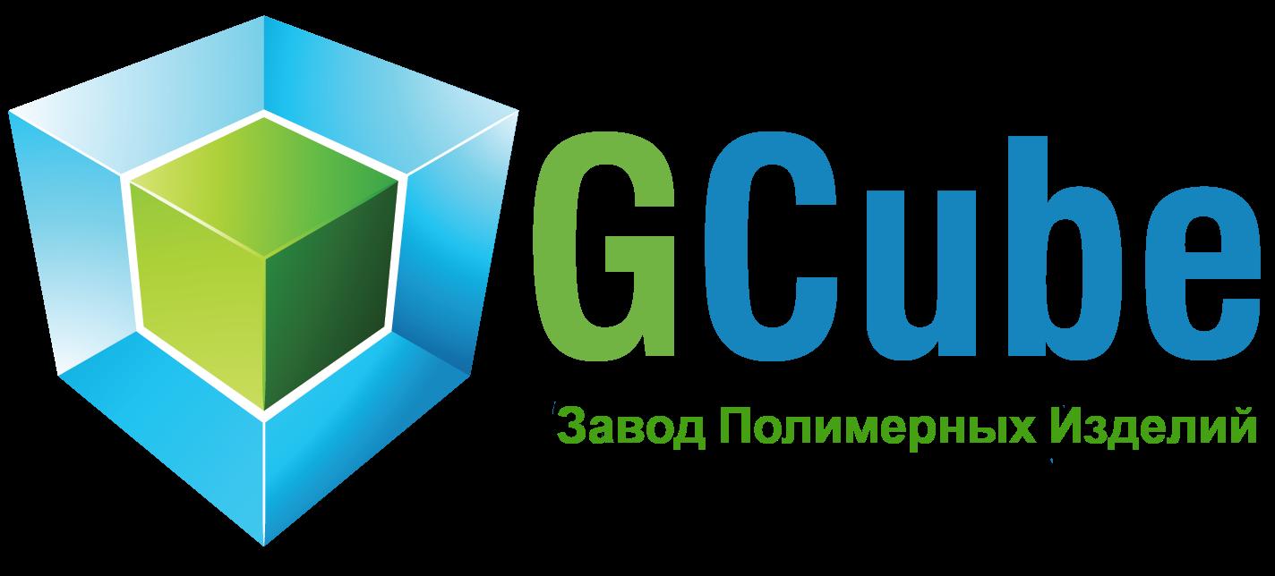 """Завод Полимерных Изделий """"GCUBE"""""""